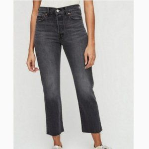Levi's   Wedgie Straight High Rise Faded Jeans